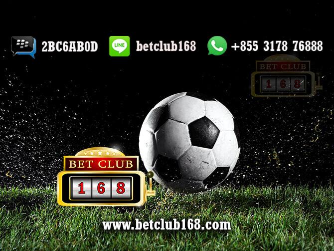 Taruhan Judi Bola Online Terpopuler Kemenangan Uang Terbesar
