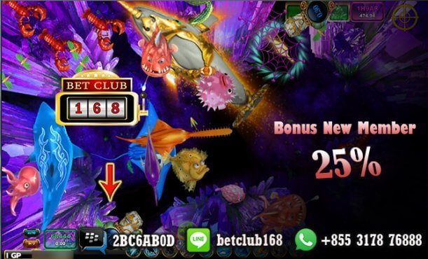 Tembak Ikan Online Untung Bonus Member Baru 25%