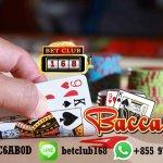 Game Live Casino Baccarat Deposit 25 Ribu